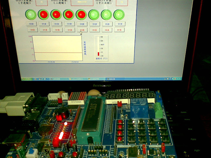MCGS控制单片机开发板LED灯 调试画面2