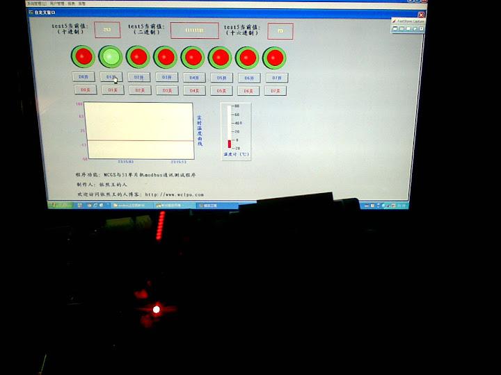 下载到单片机开发板 通过MCGS控制单片机开发板LED灯成功