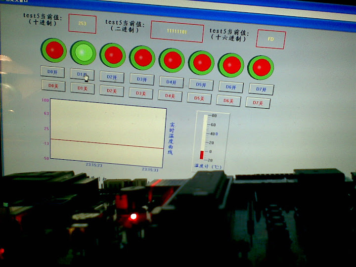 MCGS控制单片机开发板LED 照片2